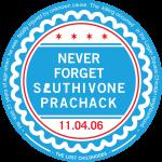 Southivone Prachack